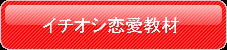 button-7605