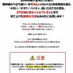 モテ男マニュアル レビュー 詐欺 詳細 評価 ネタバレ